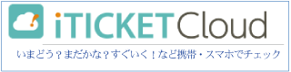 top_iticket1